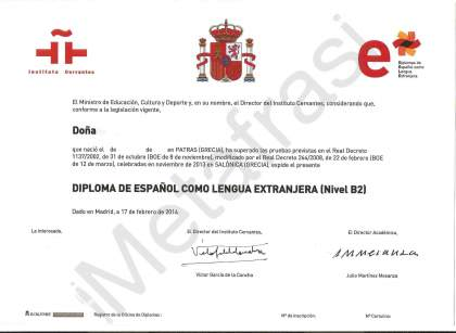 dele intermedio past papers The diploma de español como lengua extranjera (dele) is the standard of spanish competency tests, offered two to three times a year through the cervantes institute at testing sites in major cities throughout the world the test offers three levels, incial, intermedio, and superior and provide a diploma credential for those who'd like to have.